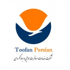 Travel to Iran by Toofan Persian Travel Agency (Tehran)