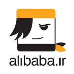 AliBaba Travel Agency Logo