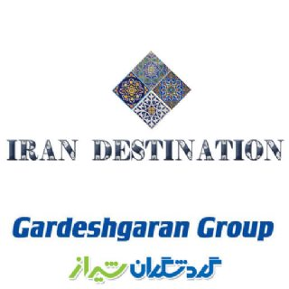 Travel to Iran by Gardeshgaran Shiraz (Shiraz)