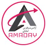 Amaday Travel Logo