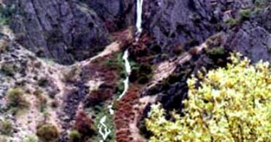 More information about Dareh Eshq Waterfall