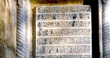 More information about Pahlavi Script Inscriptions in Bisotun (Behistun)