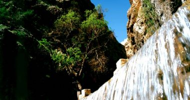 More information about Yasooj Waterfall