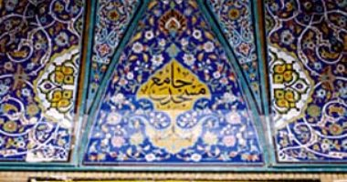 More information about Kermanshah Jame' Mosque