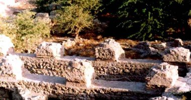 More information about Siraf Ancient City