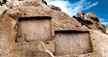 More information about Ganj Nameh Ancient Inscriptions in Hamedan