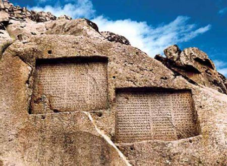 Ganj Nameh Ancient Inscriptions