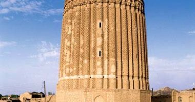 More information about Ali Abad Tower