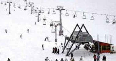 More information about Ab Ali Ski Slope