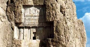 More information about Naqsh-e Rustam Engraving in Marvdasht