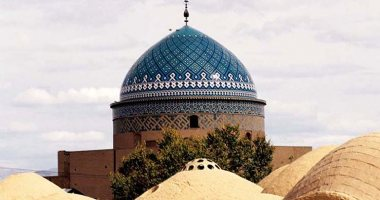 More information about Clock (Vaqt Va Saat) Square in Yazd