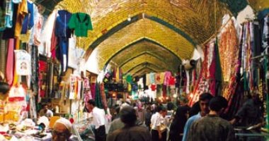 More information about Shooshtar Bazaar