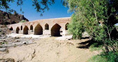 More information about Khatoon Bridge