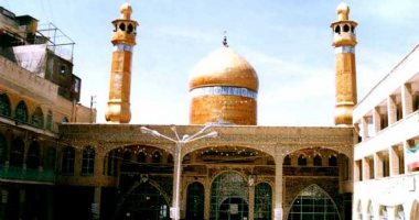 More information about Imamzadeh Davood in Tehran