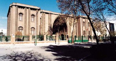 More information about Iran National (Bastan) Museum
