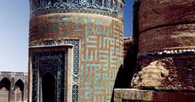 More information about Sheikh Safi-edin Ardabily Mausoleum in Ardebil
