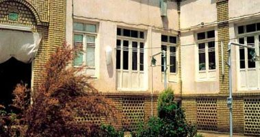 More information about Imam Khomeini House