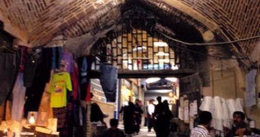 More information about Sanandaj and Asef Bazaar