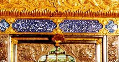 More information about Hazrat Ali-ebne Ja'far Mausoleum