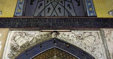 More information about Imam Khomeini Mosque