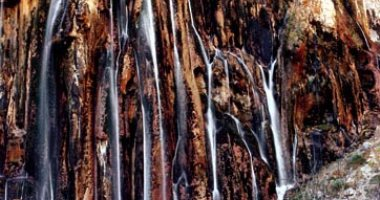 More information about Margoon Waterfall