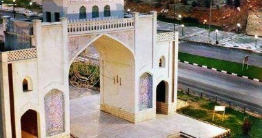 More information about Qoran Gate in Shiraz