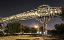 Nature Bridge (Pol-e Tabiat) - Tehran