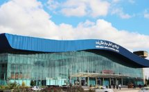 Rasht International Airport