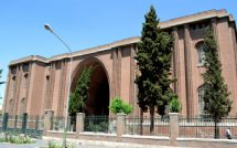 Iran National Museum - Tehran