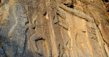 More information about Khan Takhty Rock Relief
