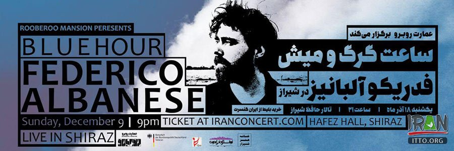 Federico Albanese to perform in Shiraz