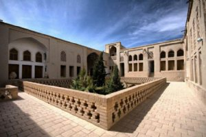 Kavir Anthropology Museum - Naein