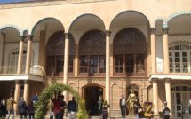 Constitution House of Tabriz (Constitution Museum)