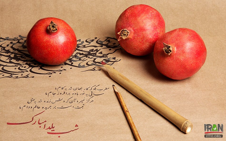 Yalda Night - Persian solstice celebration