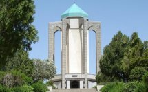 The tomb of Babataher - Hamedan