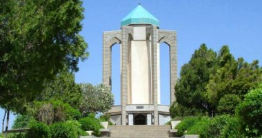 More information about Mausoleum of Baba Taher in Hamedan