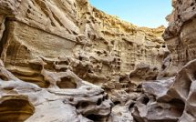 Qeshm Island Geopark Headquarters