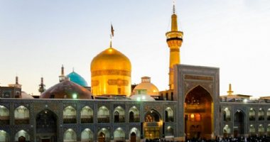 More information about Imam Reza Holy Shrine