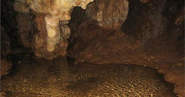 More information about Duogijan Cave
