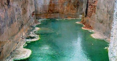 More information about Ramsar Thermal Springs