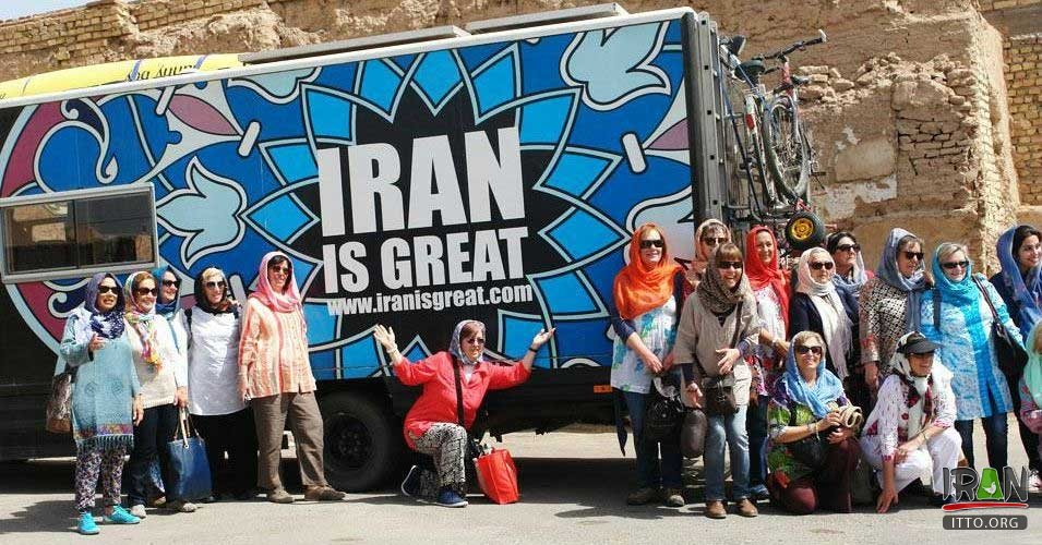 foreign tourists visited Iran