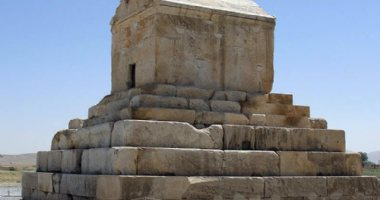 More information about Pasargadae