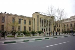 The National Jewelry Treasury - Tehran