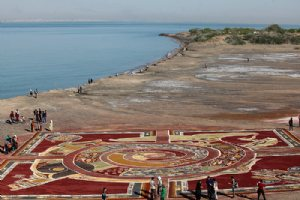 World's largest soil carpet - Hormoz Island - Persian Gulf