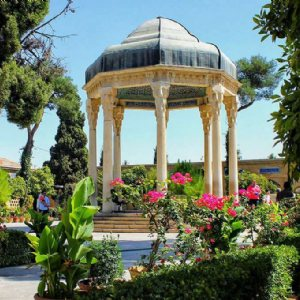 Tomb of Hafez (Hafezieh)