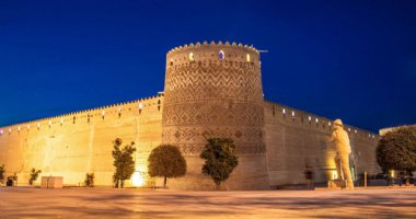 More information about Arg of Karim Khan in Shiraz