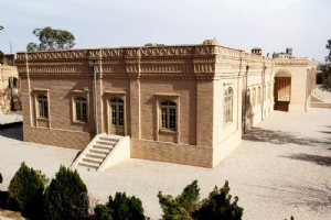 Zoroastrians History and Culture Museum