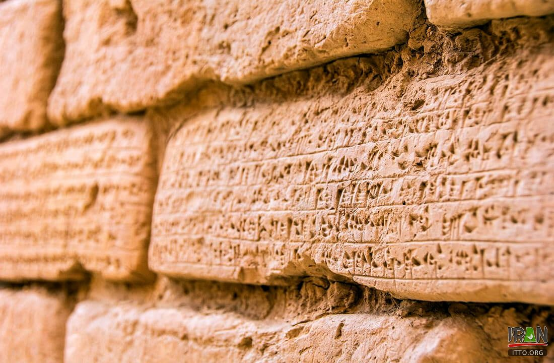 Inscribed Bricks of Choqazanbil Temple (Ziggurat) Shoosh (Khuzistan)