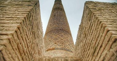 More information about Khosrogerd Minaret