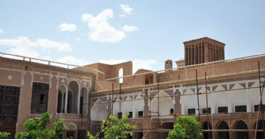 More information about Arabha House